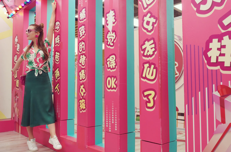 China-fashion-ChicAdicta-blog-de-moda-influencer-Chic-adicta-PiensaenChic-blusa-smile-estampado-tropical-Piensa-en-Chic